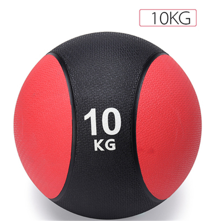 Solid Rubber Medicine Ball Core Exercise Weight Ball Balance Medicine Ball
